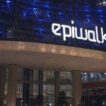 Epiwalk Mall